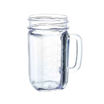 Plastic Drinking Jar
