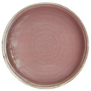 Terra Porcelain Rose Presentation Plate 26cm